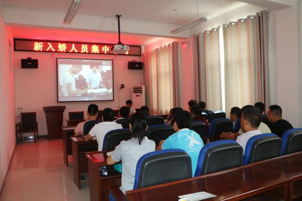 成安县社区矫正管理局举行新入矫人员集中宣告仪式